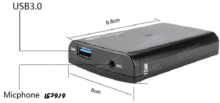 ایزی کپ EZCap 266 HD60