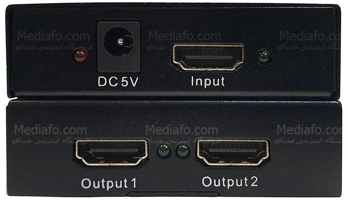 اسپلیتر HDMI بافو 2 پورت