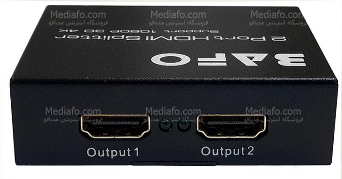 اسپلیتر 1 به 2 HDMI بافو
